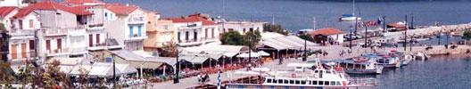 Skiathos Island, Greek Vacation