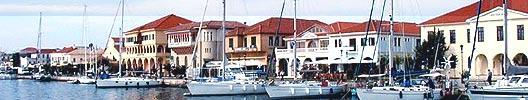 Preveza Area, Greek Vacation