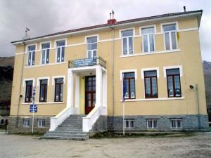 The Aghios Germanos Village Elementary school building Vacation