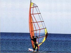Windsurfing in Larissa Vacation